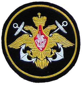 Russian Armed Forces Navy Directorate. Sleeve patch.