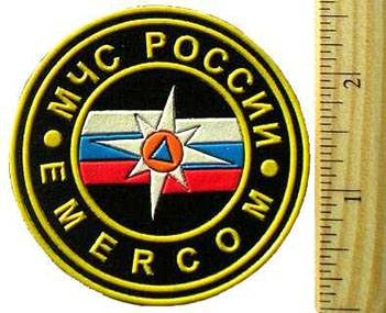Sleeve Patch for Ministry of Extraordinary (Extreme) Situations (EMERCOM) Medium