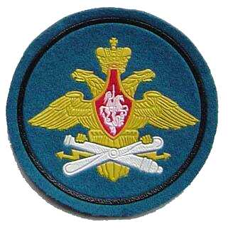 Russian Air Defence Force sleeve patch.