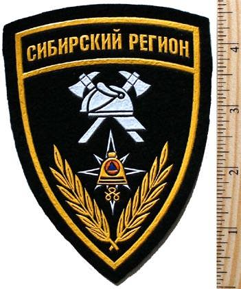 Ministry of Extreme Situations. Siberian region. Firefighter department.