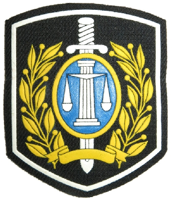 Judicial police officer patch. Ministry of Justice of RF.