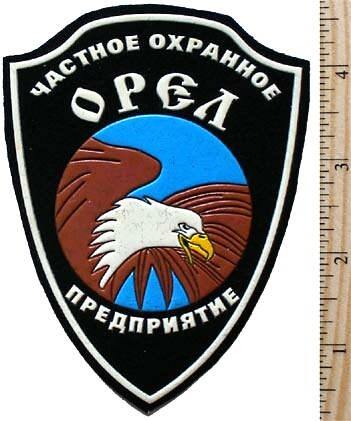 Private Security Company Eagle (Orel)