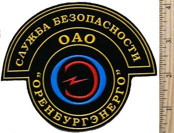 Patch for the security service of ORENBURGENERGO  open stock company.