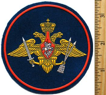 Sleeve Patch for Strategic Rocket Forces of Russia (RVSN). Blue.