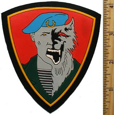 Patch for Spetsnaz Unit Werewolf. Red