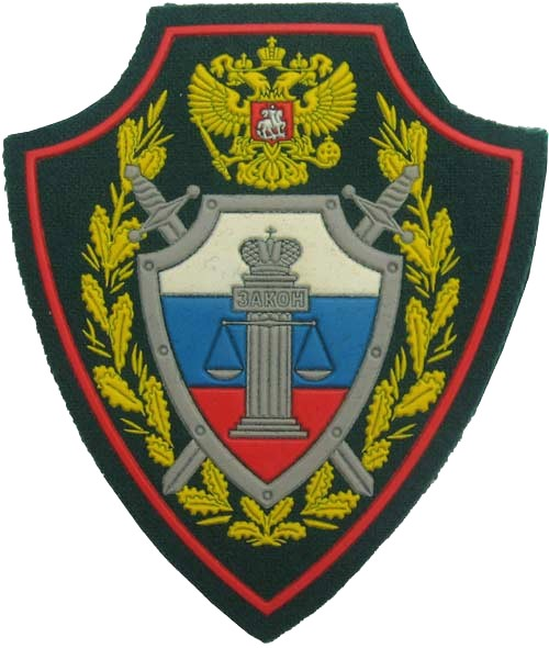 Courts-martial of Russia.