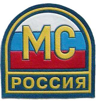 Russian Peacekeeping Forces sleeve patch. MS Rossia. Blue.