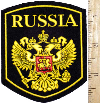 Coat of arms of Russia - sleeve patch.