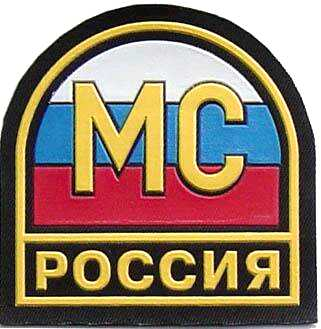Russian Peacekeeping Forces sleeve patch. MS Rossia. Black.
