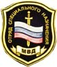 Special purpose group of MVD Spetsnaz patch.