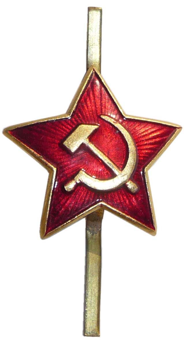 One inch tall classic Soviet Red Star cap insignia.