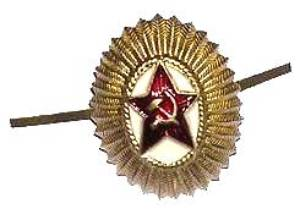 Soviet Army officer hat insignia