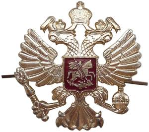 Russian Imperial Eagle hat badge