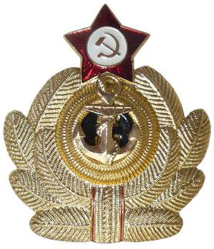Soviet navy officer hat badge. Everyday issue.