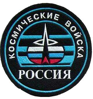 Sleeve patch for Space Forces of Russia