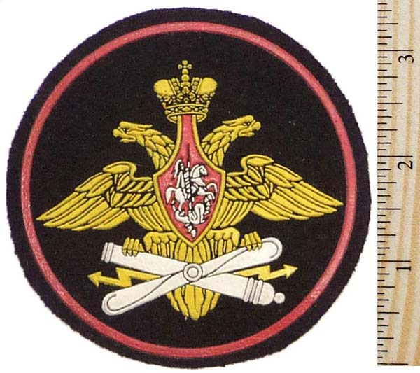 Rocket Forces and Artillery of Russia patch