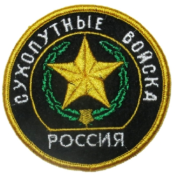 Russian Ground Land Forces