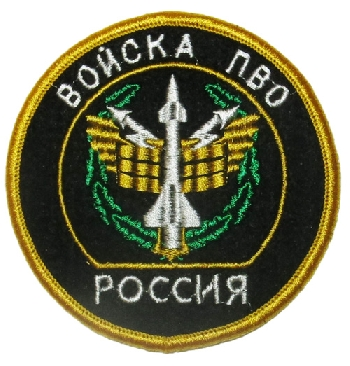 Sleeve patch for forces of Air Defence of Russia.