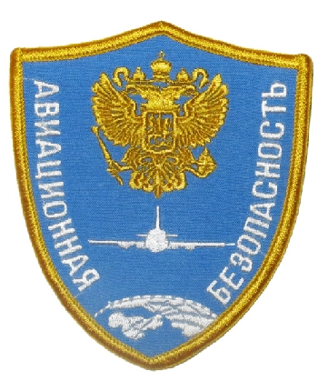 Sleeve patch for Department of Airline Security. Blue background.