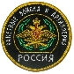 Patch for Missile and Artillery Forces.