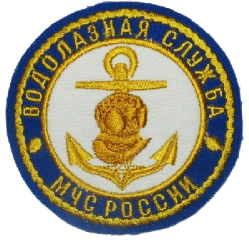 Scuba diving forces of M.Ch.S. of Russia