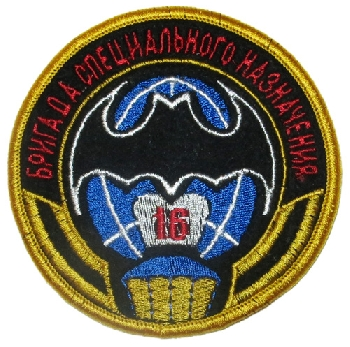 Sleeve Patch for special purpose brigade #16