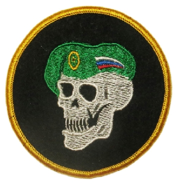 Skull in green beret with Russian tricolor flag
