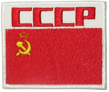 Flag of the USSR SSSR