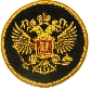 Russian Imperial Doubleheaded Eagle round patch