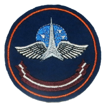 Sleeve patch for Space Forces of Russia. Cosmodrome.