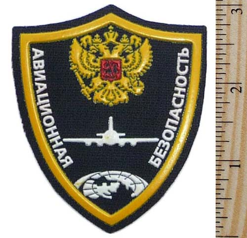 Sleeve patch for Department of Airline Security.