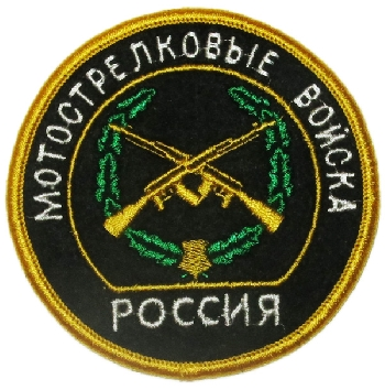Sleeve patch for motorized infantry forces.