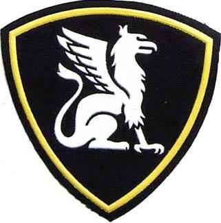 White griffin on black. Supply units of Russian interior troops.