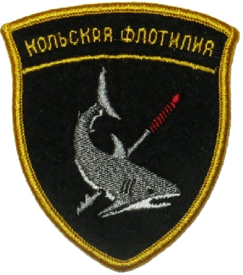 Sleeve patch for the Kolsky Flotilla of the Northern Fleet. 3x4 inch.